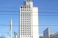 """Гостиница """"Спорт"""" в Киеве войдет в сеть отелей Park Inn"""