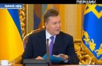 Янукович анонсировал отчет генпрокурора по Майдану