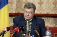 Порошенко дав телеінтерв'ю з нагоди року на посаді