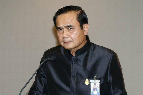 Парламент Таїланду проголосив нового короля