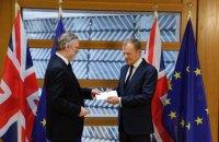 Великобритания начала процедуру выхода из Евросоюза