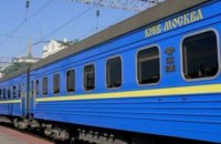 """Поїзд """"Київ - Москва"""" був найприбутковішим у 2019 році"""