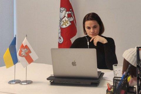 Тихановская хочет встретиться с Зеленским и Байденом