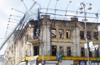 КГГА потребовала восстановить сгоревшее здание возле ЦУМа