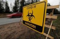 У Росії вперше з 2 травня добовий приріст хворих на COVID-19 становить менш ніж 10 тисяч осіб