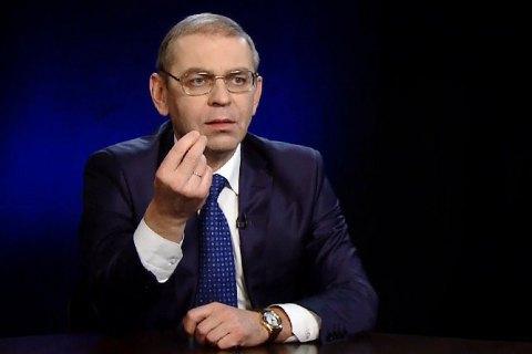 Пашинський попросив ГПУ опублікувати фрагменти відеодопиту під час очної ставки
