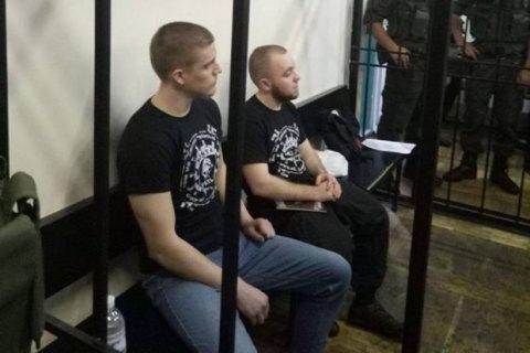 Фигурантам дела о теракте под Радой суд продлил арест на два месяца
