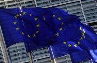 ЄС закликав Україну розвіяти його сумніви стосовно низки кандидатів до Верховного Суду
