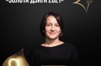 """Наталка Ворожбит стала лауреаткою кінопремії """"Золота Дзиґа"""""""