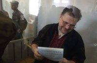Івано-франківського блогера Коцабу посадили на 3,5 року