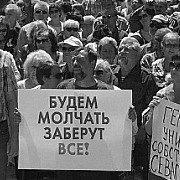 Уроки антимосковского бунта во Севастополе