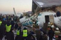 У Казахстані назвали основну версію аварії літака Fokker-100