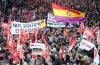 В Іспанії тривають протести проти жорстких заходів економії