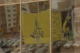 """Евро-2012, """"блат"""" и волонтеры"""