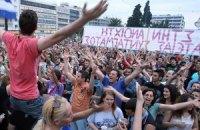 Греки протестуют против сокращений госслужащих