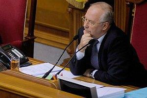Рыбак попросил депутатов не расходиться из сессионного зала