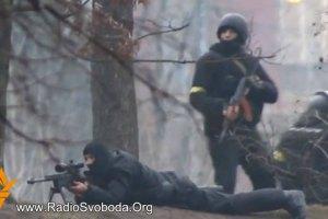 СБУ: расстрел митингующих на Майдане проходил под руководством Януковича