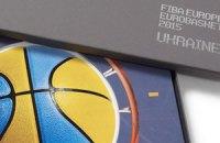 Франция может отобрать у Украины Евробаскет-2015