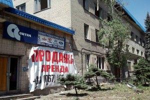 У Донецьку знеструмлено 88 електропідстанцій, - мерія