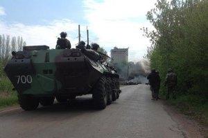 Нацгвардия заблокировала все въезды в Славянск