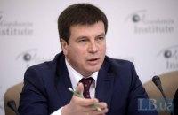 Зубко заявил о готовности Украины участвовать в строительстве газопровода ТАПИ