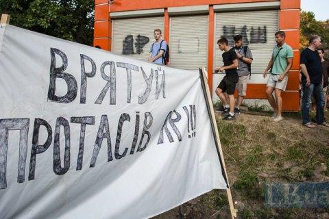 Громадські організації закликали розслідувати заяви про погрози захисникам Протасового Яру