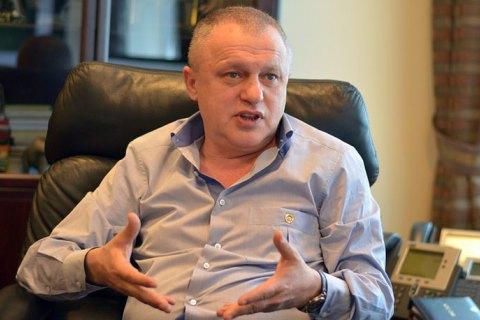 Суркіс назвав першого віцепрезидента УАФ негідником