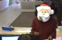 В США  мужчина в маске Санта-Клауса ограбил банк