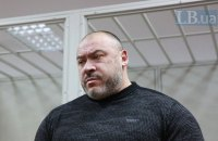 ГПУ оскаржила вирок Крисіну у справі про вбивство журналіста Веремія