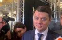 """Разумков: """"Зміна черговості виборів буде грубим порушенням Конституції"""""""