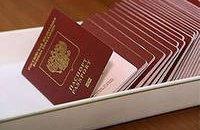 Держдума РФ спростила видачу паспортів російськомовним