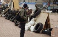 В Луганске неизвестные обстреляли баррикады сепаратистов у захваченного здания СБУ