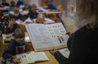 Зарплаты у педагогов с сегодняшнего дня вырастут на 20%