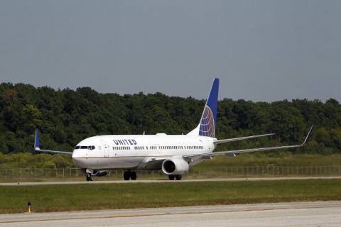 Пассажира американской авиакомпании United Airlines ужалил скорпион