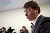 ДБР перевіряє, чи отримував директор НАБУ Ситник хабар від екс-нардепа Крючкова