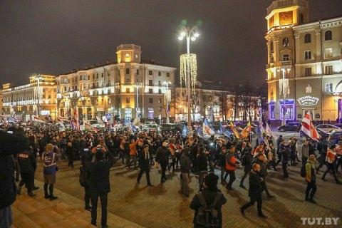 У столиці Білорусі пройшла акція проти інтеграції з Росією