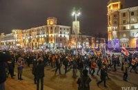 В столице Беларуси прошла акция против интеграции с Россией