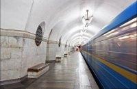 """Станция метро """"Вокзальная"""" в Киеве закрыта на вход и выход"""