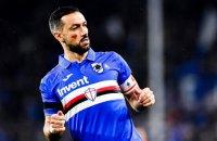Квальярелла встановив дивовижний рекорд італійської Серії А
