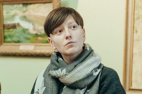 Екатерина Чуева вышла из состава Наблюдательного совета Украинского культурного фонда