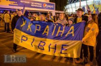 В Киеве состоялся марш болельщиков перед матчем Украина-Хорватия