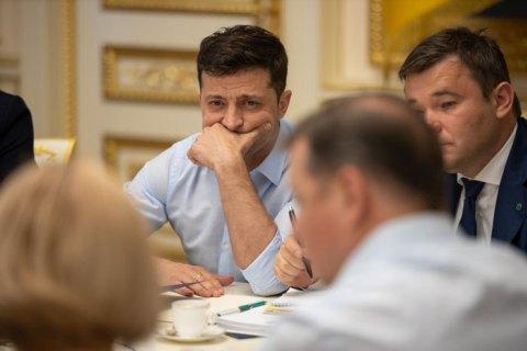 Зеленский призвал Раду посвятить последние два месяца реформам, а не пиару