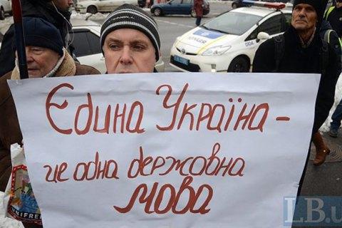 Большинство граждан считают, что украинский язык должен быть единственным государственным, - соцопрос