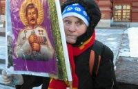 До парку Слави прийшли пенсіонери з портретом Сталіна