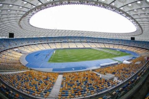 """Экс-директору """"Олимпийского"""" объявили о подозрении в хищении при подготовке к Евро-2012"""