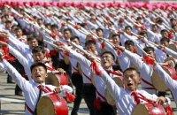 В Пхеньяне прошел военный парад по случаю 70-й годовщины КНДР