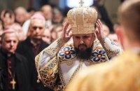 Відео дня. Інтронізація митрополита Епіфанія