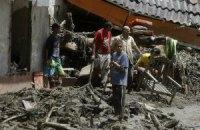 Жертвами зсуву в Колумбії стали понад 50 осіб