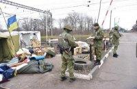 Опубликованы фото и видео изъятого у блокадников в Кривом Торце оружия