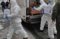 Вакцинація від коронавірусу сьогодні почнеться у всіх областях, - Ляшко